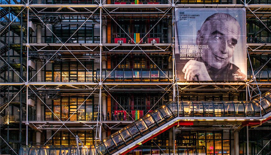 Learning from Beaubourg